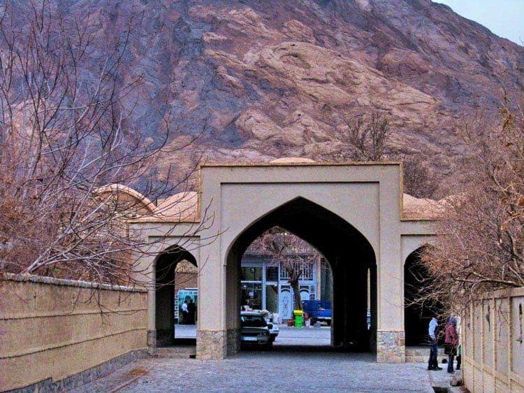 روستای اسلامیه