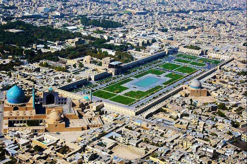 شهر اصفهان